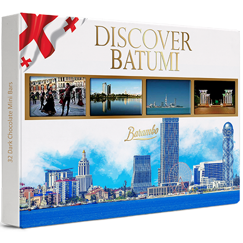 Discover Batumi