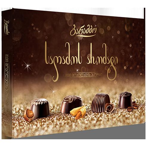 საღამოს არომატი – შავი შოკოლადის ასორტი