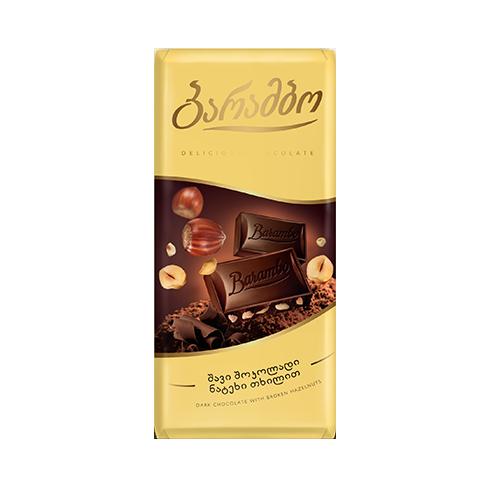 ბარამბო – შავი შოკოლადი ნატეხი თხილით